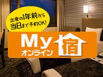 My宿オンライン