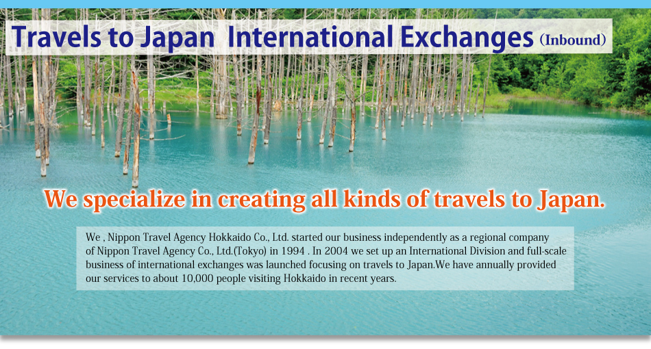 Travels to japan international exchanges inbound nippon travel