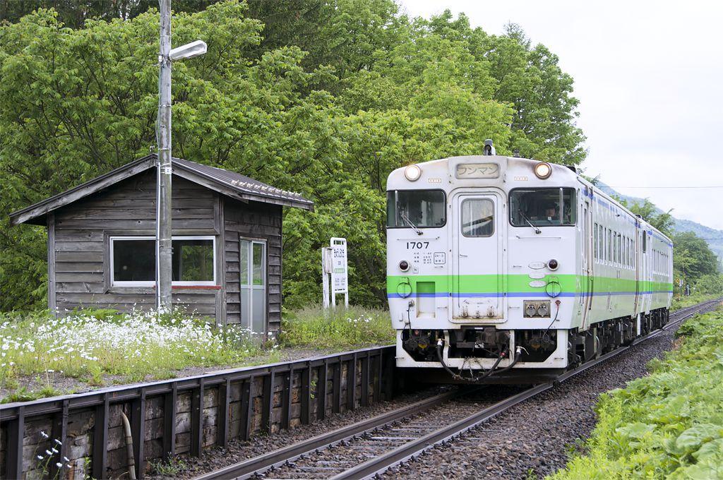 stasiun kereta Kyu-Shirataki