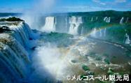 イグアスの滝風景