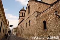 コルドバのイエズス会管区とエスタンシアス