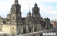 メキシコシティ風景