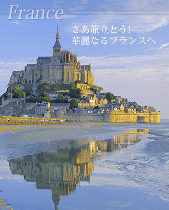 フランス1