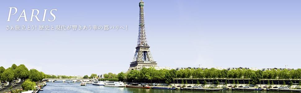 パリのセーヌ河岸の画像 p1_12