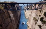 コリントス運河(アルゴリダ地方)