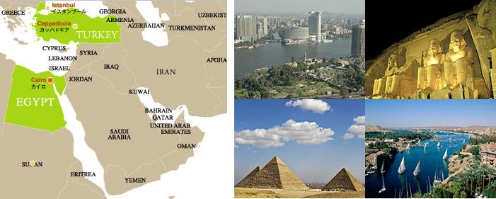 格安のエジプト旅行・エジプトツアーを探す(中近東・アフリカ)【日本旅行】