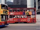 【名古屋発】 キャセイパシフィック航空利用!香港 3・4日 ★観光付・食事付・送迎付★貸切オープントップバスでイルミネーションを満喫!