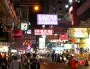 【名古屋発】キャセイパシフィック航空利用!香港3・4日【売りつくしセール!】