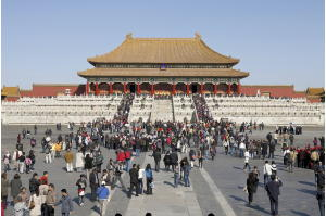 紫禁城の画像 p1_3