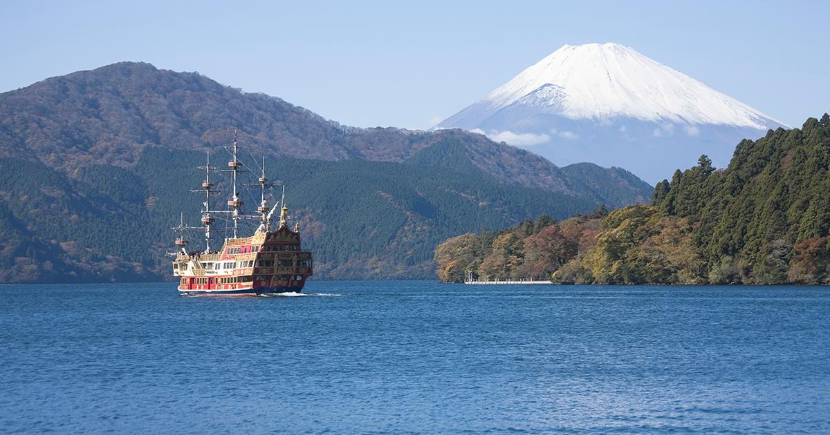 箱根の風景