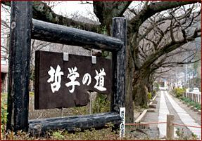 http://www.nta.co.jp/kokunai/kyoto/rakuto02/images/image01.jpg