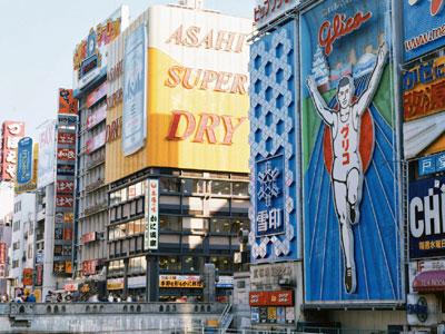【一般の方もOK!】お助けプラス!学生旅行スペシャル♪大阪市交通局1日乗車券付プラン