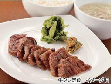 【Web限定】JRやまびこ号で行く日帰り仙台 牛タン定食付  出張にも観光にも便利♪ ※希望の列車が選べます。