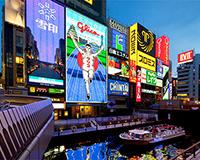 日帰り大阪 【往復JR限定列車+海遊館入館券】♪