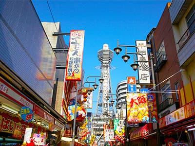 関西近郊 日帰りバスツアー