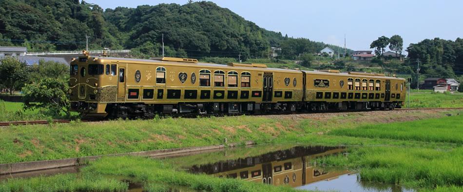 <大分2大名湯 別府・由布院に泊まる>一度は乗ってみたい憧れの観光列車「或る列車」貸切運行 [3日間]