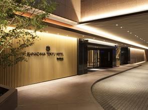 【WEB限定】今だけ得だ値!6-7月はココ!JRで行く金沢東急ホテル