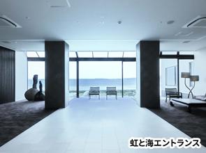 加賀屋グループに泊まる JRで行く和倉温泉