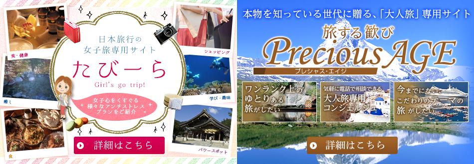 "���q���Ȃ�""���с[��""�I�^�V������l�������銽��Precious AGE"