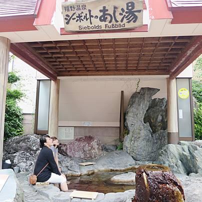 「シーボルト・あし湯」は、博物学者で江戸時代の長崎出島オランダ商館医で... 【おすすめ女子旅】
