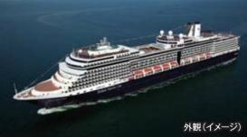 【各地発】ホーランド・アメリカライン・ニューアムステルダム バンクーバーから世界遺産グレイシャーベイを航海するアラスカクルーズの旅9日