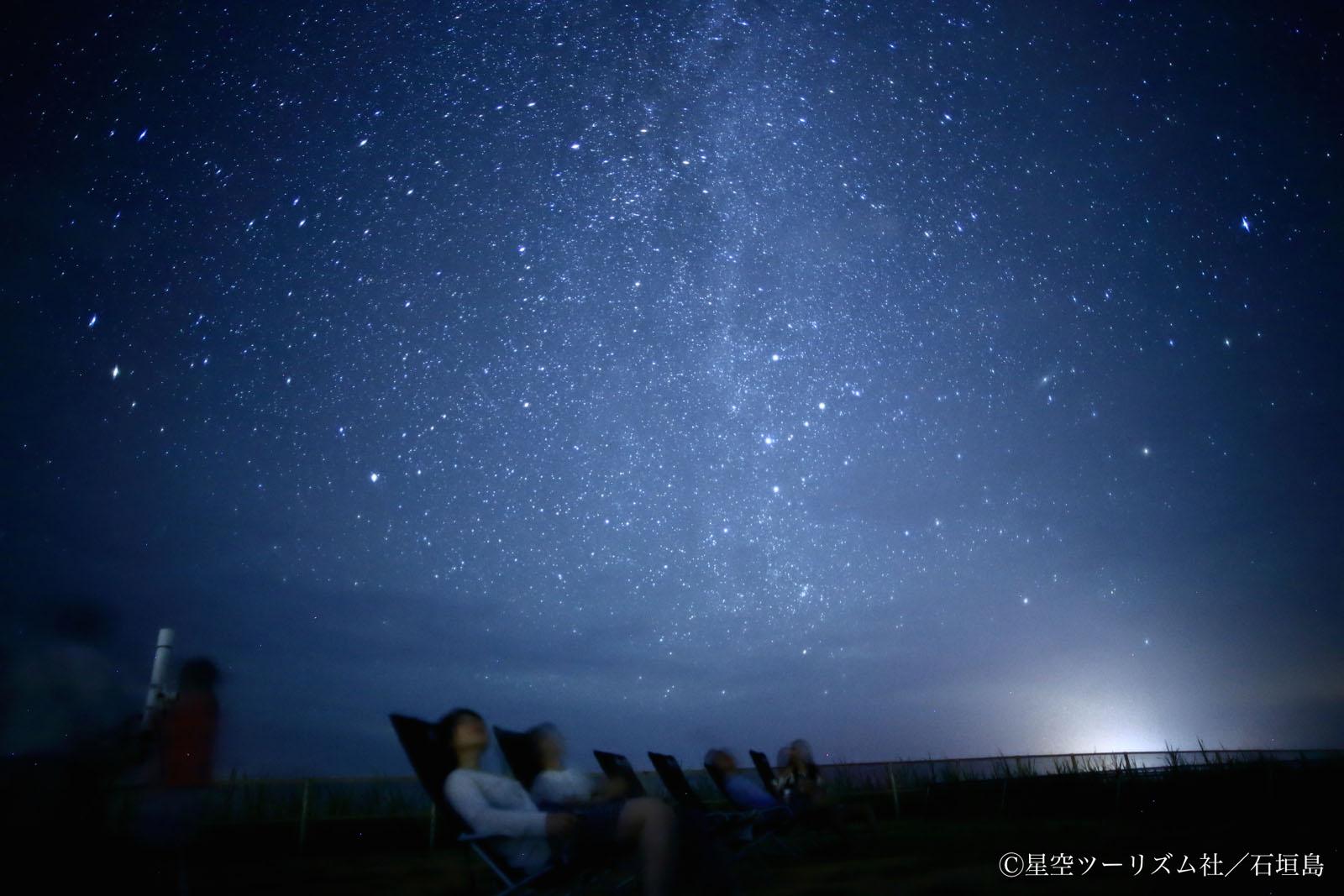 南の島の星空特等席・石垣島で星空浴と波照間3島周遊 3日間