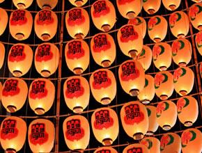【関西発】秋田県 秋田竿燈まつり(おとなび)