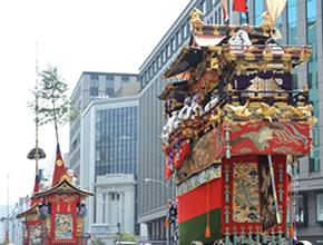 【関西発】京都府 祇園祭(おとなび)