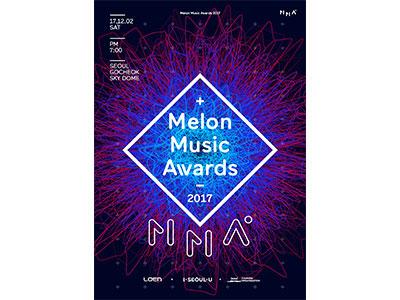 「メロン ミュージックアワード 2017」見学ツアー