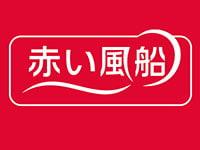 【4月からの】旅コレクション沖縄