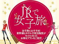 webコレスペシャル九州