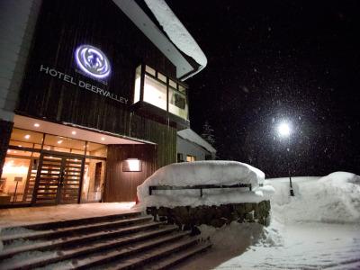 旭岳温泉ホテルディアバレー