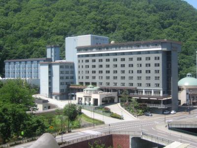 祝いの宿登別グランドホテルの画像