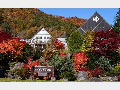 湯元ホロホロ山荘