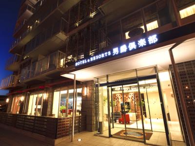 HAKODATE男爵倶楽部ホテル&リゾーツの外観