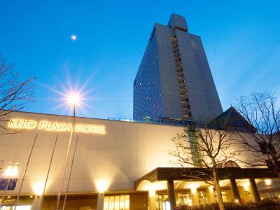 京王プラザホテル札幌の画像