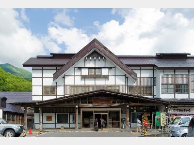 酸ケ湯温泉旅館