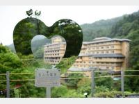 愛隣館庭園 恋人の聖地モニュメント