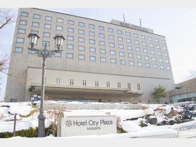 ホテルシティプラザ北上