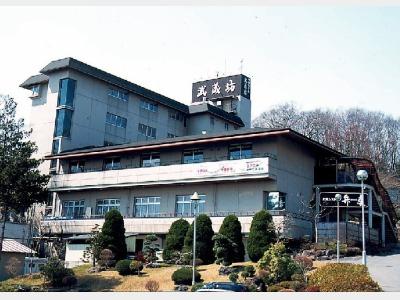 平泉ホテル 武蔵坊