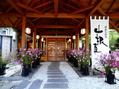 山根屋旅館