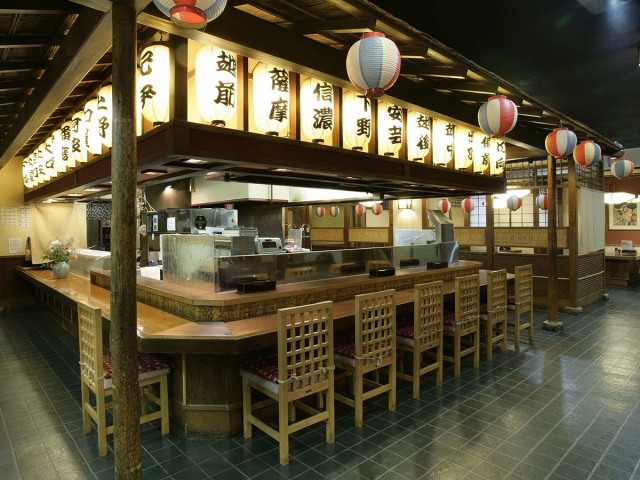 居酒屋「元禄茶屋」