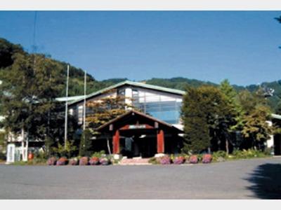 尾瀬岩鞍リゾートホテル