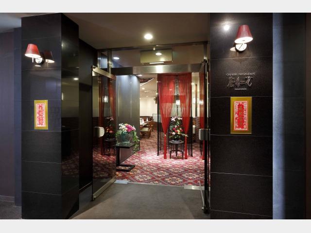 レストラン(中国料理 唐紅花) 12:00?14:00(最終入店13:45)/17:30?22:00(最終入店21:30)