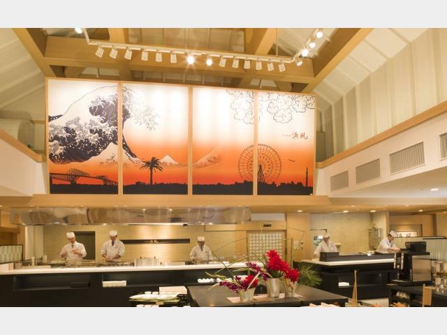 日本料理「浜風」