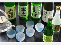 やまがたの地酒(一例)*出品酒が一部変更となる場合がございます。