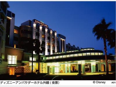 ディズニーアンバサダーホテル外観(夜景) (C)Disney