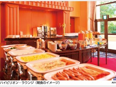 ハイピリオン・ラウンジ(朝食のイメージ)