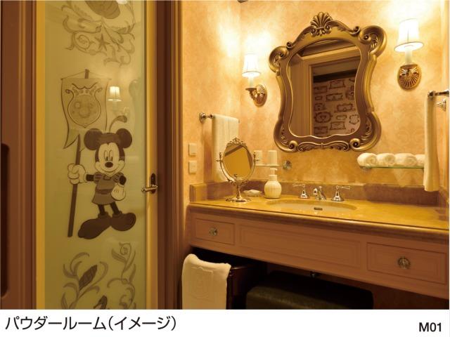トスカーナ・サイド カピターノ・ミッキー・スーペリアルーム(イメージ)