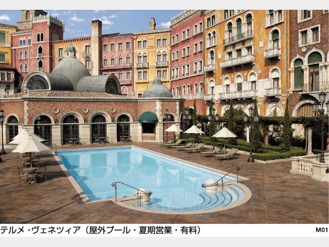 テルメ・ヴェネツィア(屋外プール・夏期営業・有料)